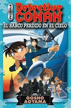 Reseña de Detective Conan: El barco perdido en el cielo de Gosho Aoyama
