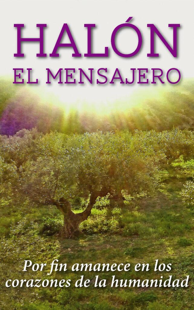 Reseña de Halón el Mensajero, de Jerónimo y Concepción García